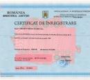 Certificari Mobilguard